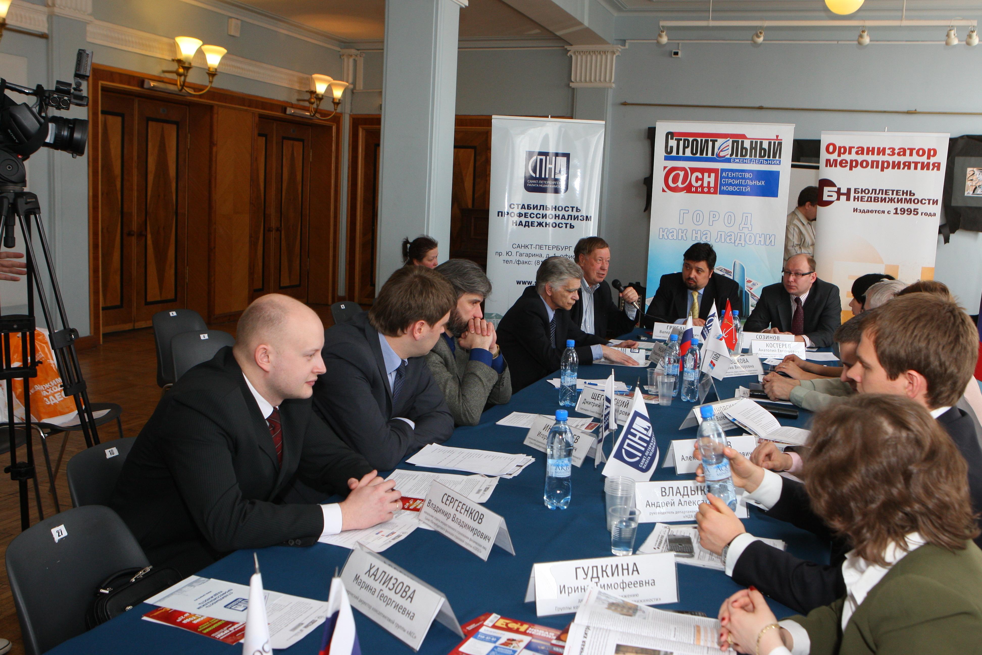 Новости администрации киржачского района